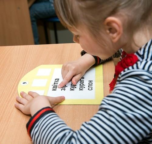 Подготовка к школе детей 5-6 лет
