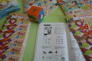 Фото тетрадей в детском саду БИМ БОМ