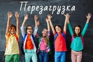 Изображение детей подростков возле школьной доски